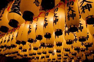 Gion Matsuri Festival in Japan